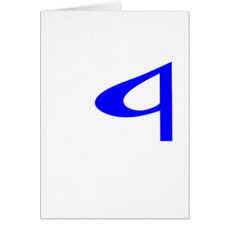 """Letra musical """"a"""" em um fundo transparente cartão comemorativo"""