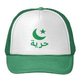 liberdade do حرية no árabe boné