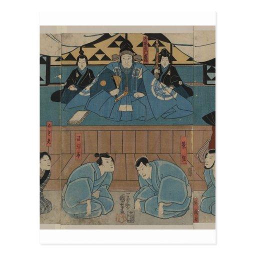 Líder antigo do samurai cerca dos 1800s cartoes postais