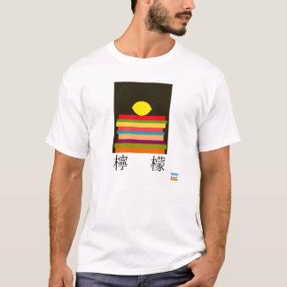 Limão no japonês camiseta