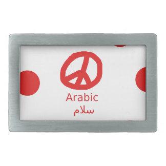 Língua e design árabes do símbolo de paz