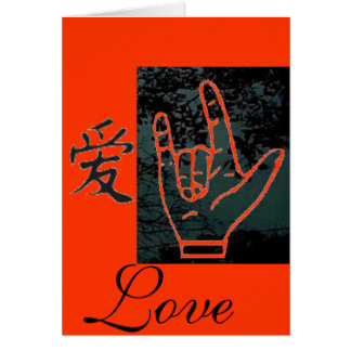 Linguagem gestual para eu te amo símbolo japonês d cartões