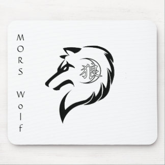 Lobo Mousepad das ANSR