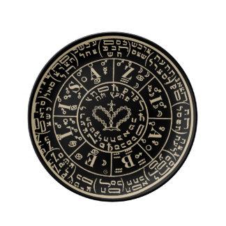 Louça De Jantar Kabbalah - 8,5 dentro. Placa da porcelana -