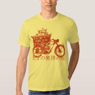 Lugar de nascimento do gênio (vermelho do vintage) camiseta