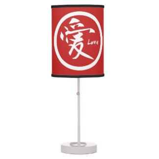Luminária De Mesa Símbolo japonês japonês branco do kamon | para o