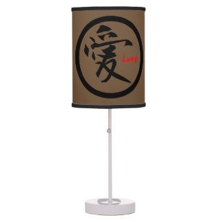 Luminária De Mesa Símbolo japonês japonês preto do kamon | para o