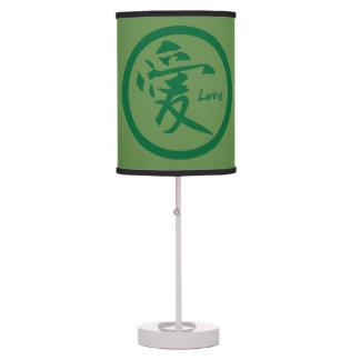 Luminária De Mesa Símbolo japonês japonês verde do kamon | para o