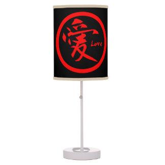 Luminária De Mesa Símbolo japonês japonês vermelho do kamon | para o