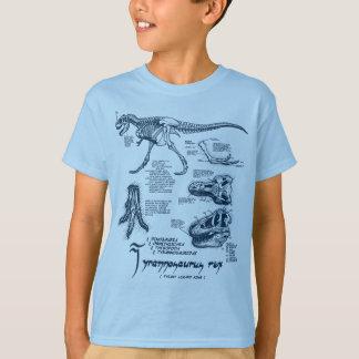 Luz de esqueleto da camisa do tiranossauro - azul