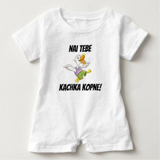 Macacão Para Bebê Pode você ser retrocedido pelo pato! Romper
