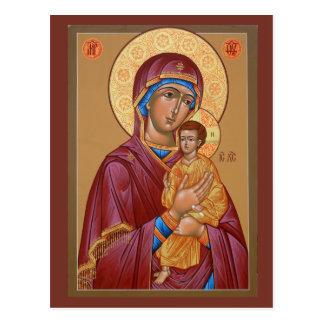 Mãe de Pimen do cartão da oração do deus