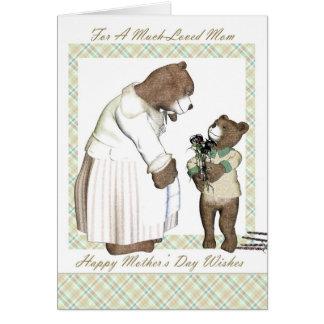Mãe, dia das mães, mamã muito amada cartão