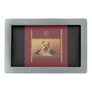 Maltês no ano novo chinês do design asiático, cão