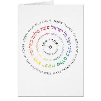 Mandala de Oseh Shalom - cartão