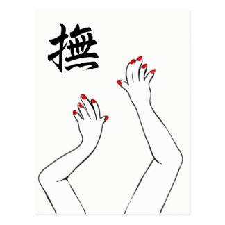 Mãos Cartão Postal