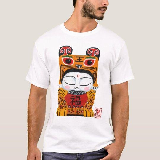 Martin Hsu - bebê afortunado do tigre Camiseta
