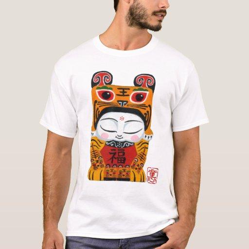 Martin Hsu - bebê afortunado do tigre T-shirts