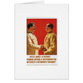 mau do presidente da reunião de stalin cartões