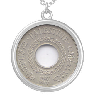 Medalhão do orgulho nacional de Palestina