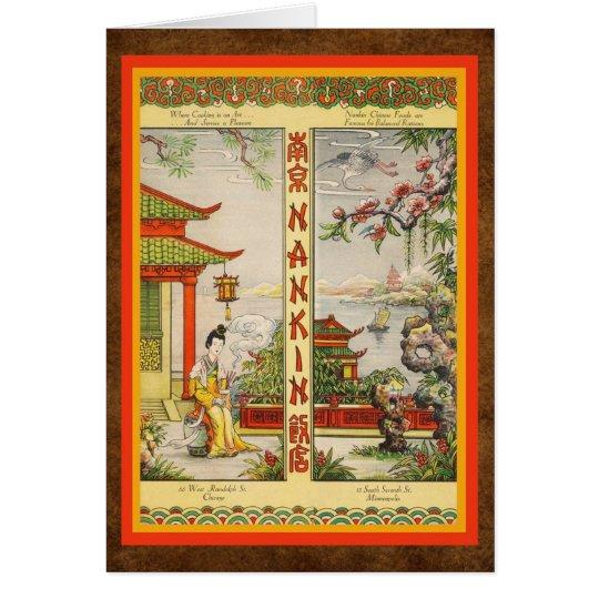Menu clássico do chinês do vintage! cartão comemorativo