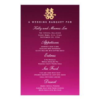 Menu Wedding dobro do banquete da felicidade |