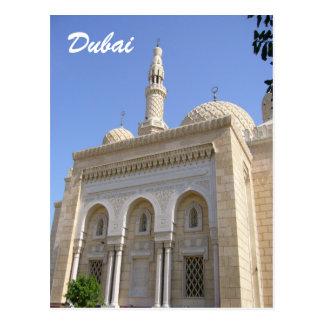 mesquita de Dubai Cartão Postal