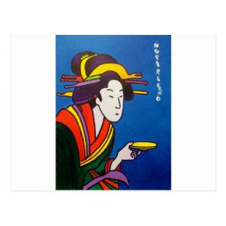 Mestre japonês # 1 cartão postal