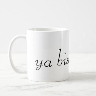 metade & metade em nosso café quente, ya bish caneca de café