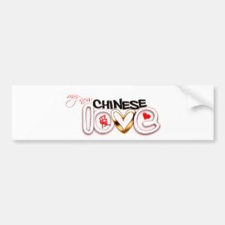 Meu amor chinês novo adesivo para carro
