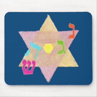 Milagre da relembrança Mousepad de Hanukkah