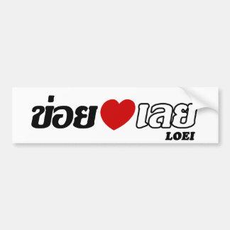 Mim coração (amor) Loei, Isan, Tailândia Adesivo Para Carro