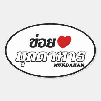 Mim coração (amor) Mukdahan, Isan, Tailândia Adesivo Oval