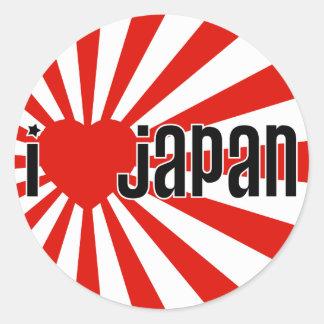 Mim coração Japão Adesivo Redondo