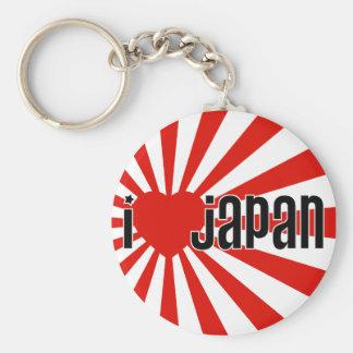 Mim coração Japão! Chaveiro