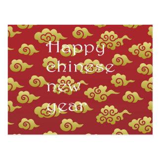 Modelo, chinês feliz, ano novo, vermelho, ouro, cartão postal