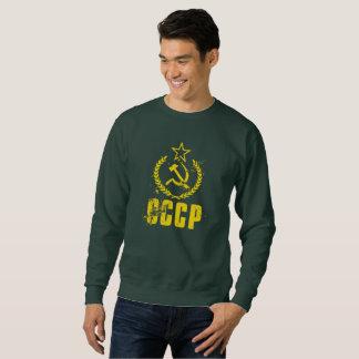 Moletom As camisolas dos homens comunistas da bandeira do