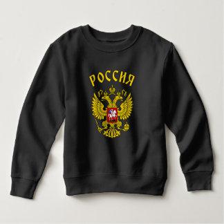 Moletom Brasão do russo