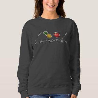 Moletom Camisola de PPAP - o abacaxi Apple da caneta