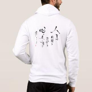 """Moletom Kanji """"o que é a vida?"""" Citações inspiradas"""