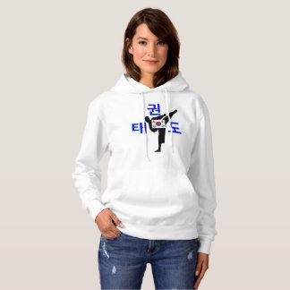 Moletom ❤☯✔Love Arte-TaeKwonDo marcial coreano