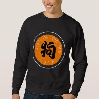 Moletom Suor básico do círculo chinês do símbolo O W do
