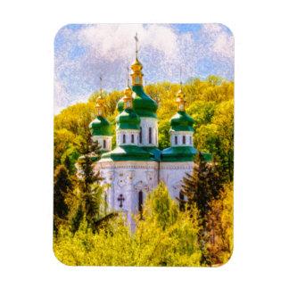 Monastério de Vydubitsky. Kiev, Ucrânia Ímã