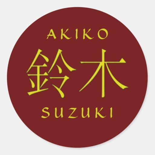 Monograma de Suzuki Adesivos Redondos