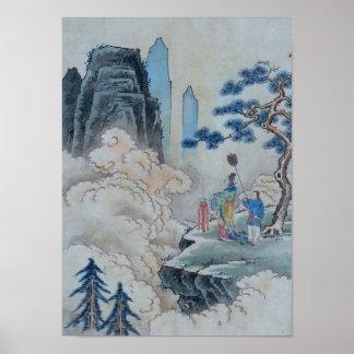 Posters de arte japonesa na Zazzle