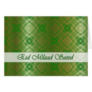 Mosaico árabe do verde do aniversário no cartão do