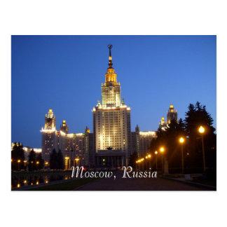 Moscovo, Rússia Cartao Postal