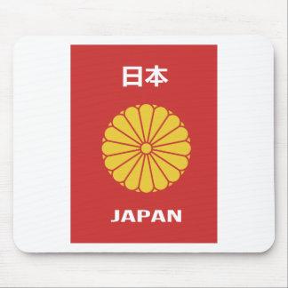 Mousepad - 日本 - suporte japonês japão do passaporte do 日本人,