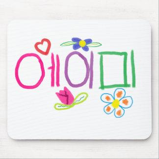 Mousepad Amy (no coreano)