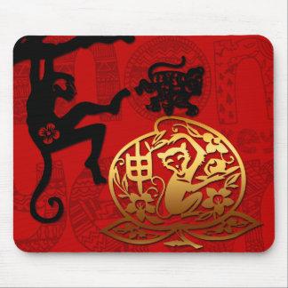 Mousepad Ano da astrologia chinesa M do ano novo do macaco